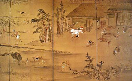 Japanese Hand Painted Screen